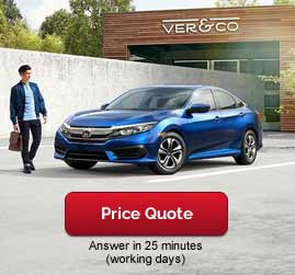 Get a price quote now!